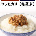美味しいお米の減農薬・無化学肥料栽培新米 28年福井県産 コシヒカリ 「稲藁米」