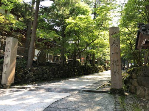 永平寺に行ってきました♪