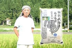 道下さんと減農薬ミルキ−クイ−ン